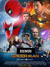 Spider-Man: Homecoming (Dubbed)