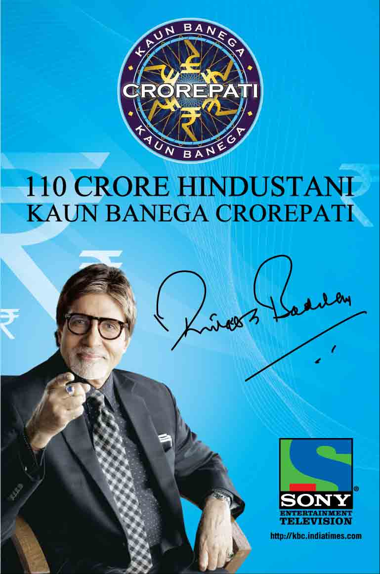 Kaun Banega Crorepati 01 November 2017