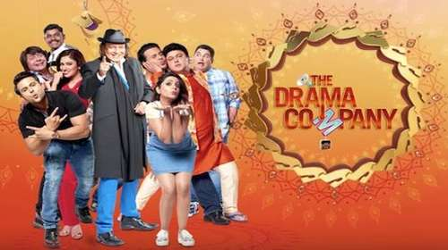 The Drama Company 5th November 2017