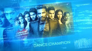 Dance Champions 22nd October 2017