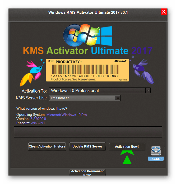 Windows KMS Activator Ultimate 2017